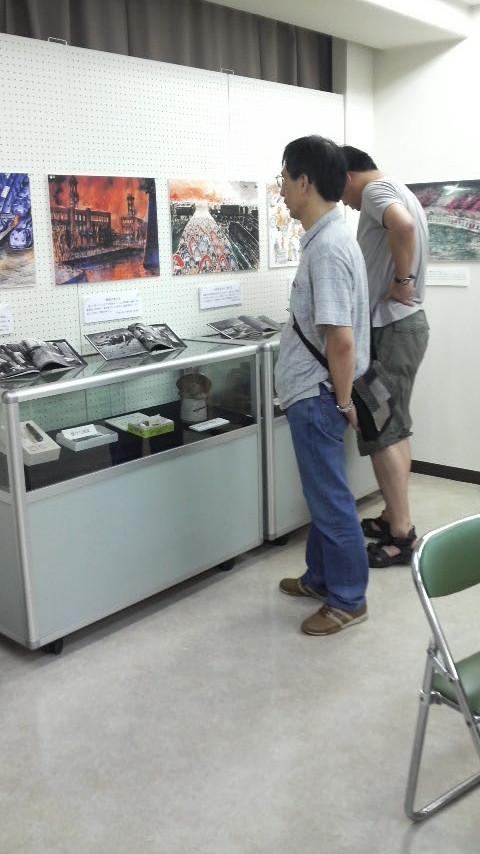 10.8.7平和資料センター①.JPG