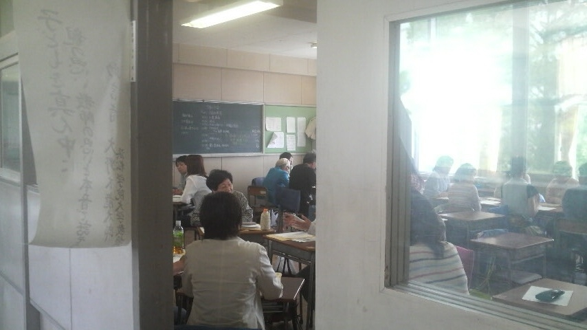11.5.15県母親大会③.JPG