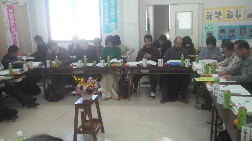 13.12.21~22政令市教組交流会議④.jpg