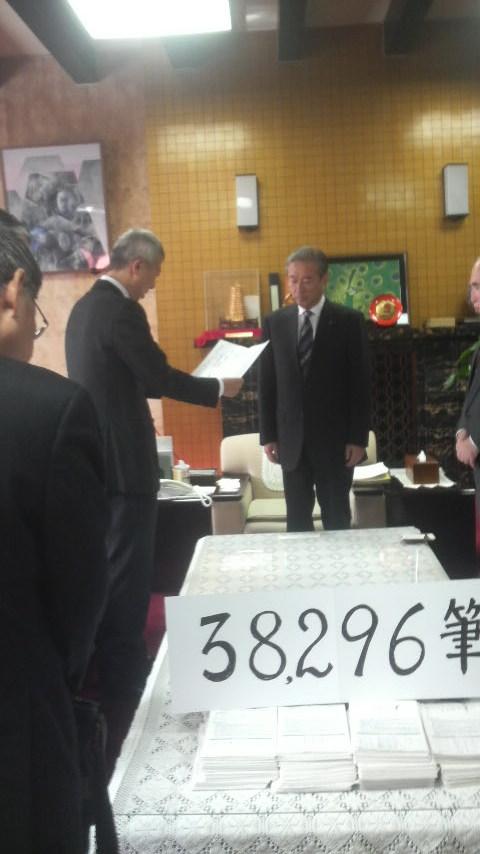 13.12.9教育全国署名県議会提出②.jpg