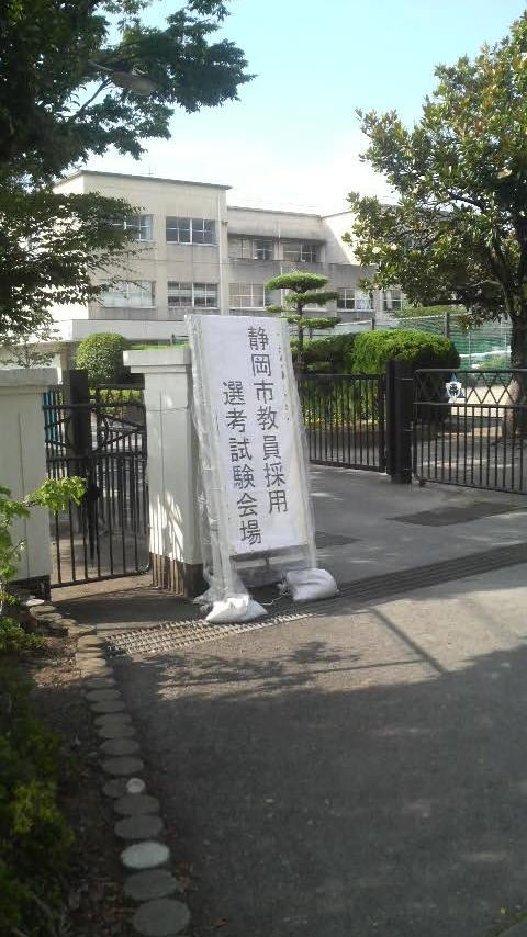 13.7.13採用試験会場前宣伝の朝.JPG