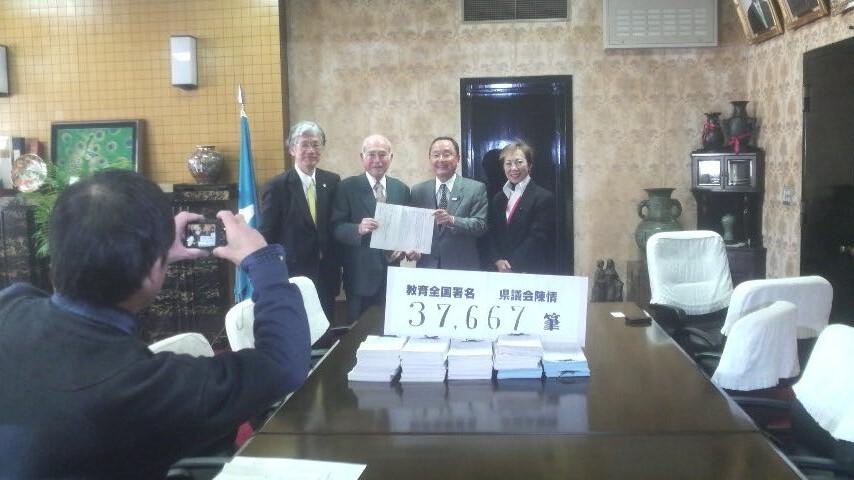 14.12.3教育全国署名県議会提出①.jpg
