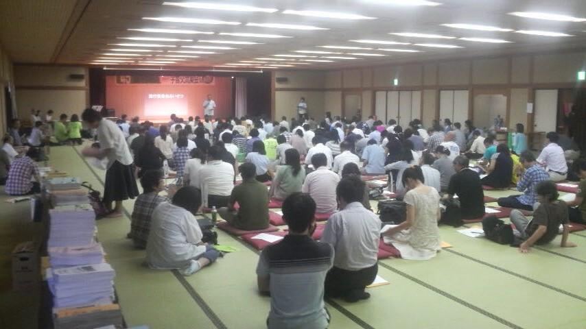 14.8.9全臨教集会②.jpg