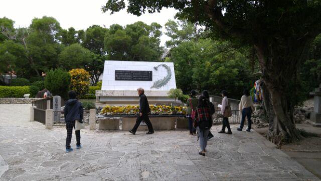15.12.27沖縄ツアー・平和祈念公園・慰霊碑②.jpg