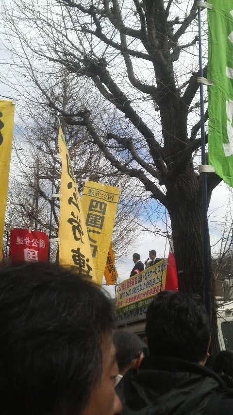 15.3.4春闘中央行動②.jpg