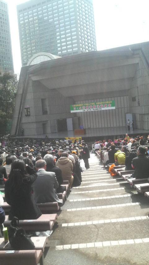 15.3.4春闘中央行動⑤.jpg