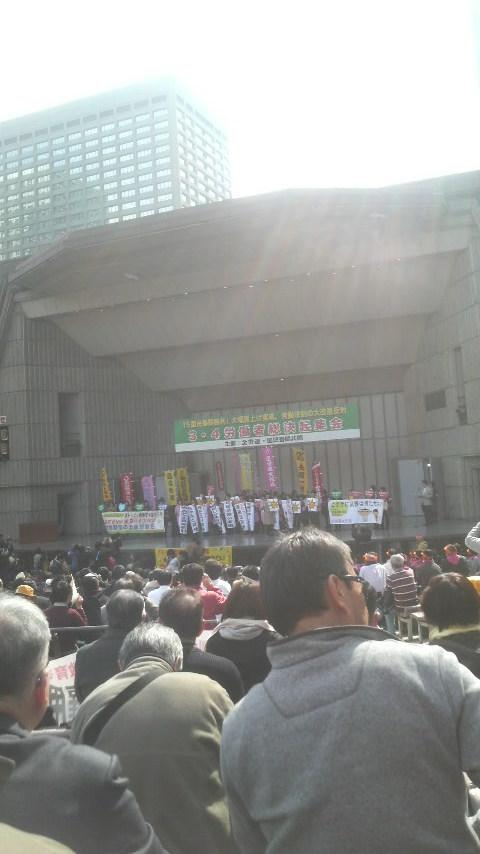 15.3.4春闘中央行動⑦.jpg