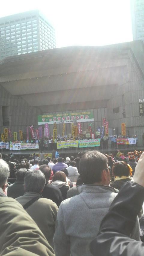 15.3.4春闘中央行動⑧.jpg