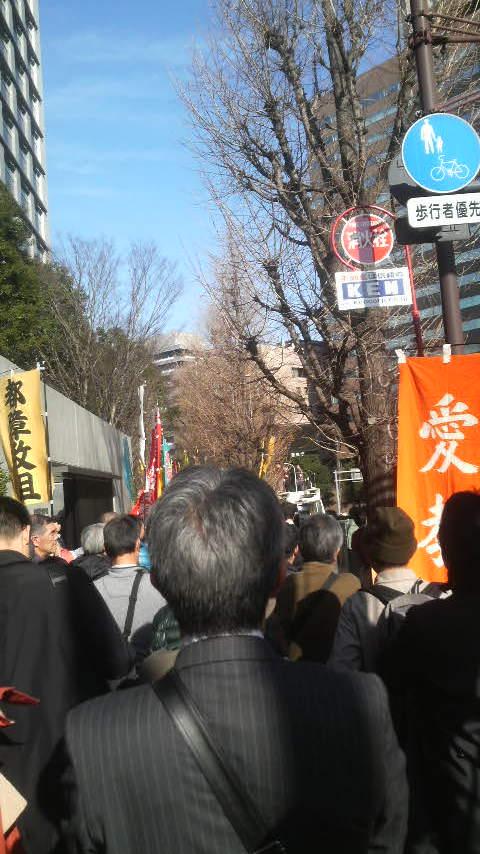 15.3.4春闘中央行動⑪.jpg