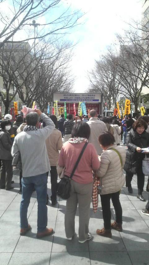 15.3.8春闘決起集会②.jpg