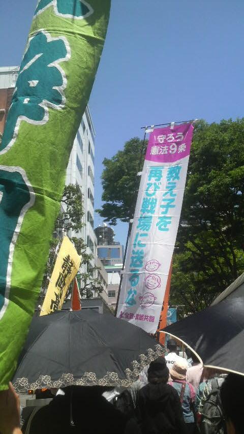 15.5.1メーデーデモ②暑い日だあ.jpg