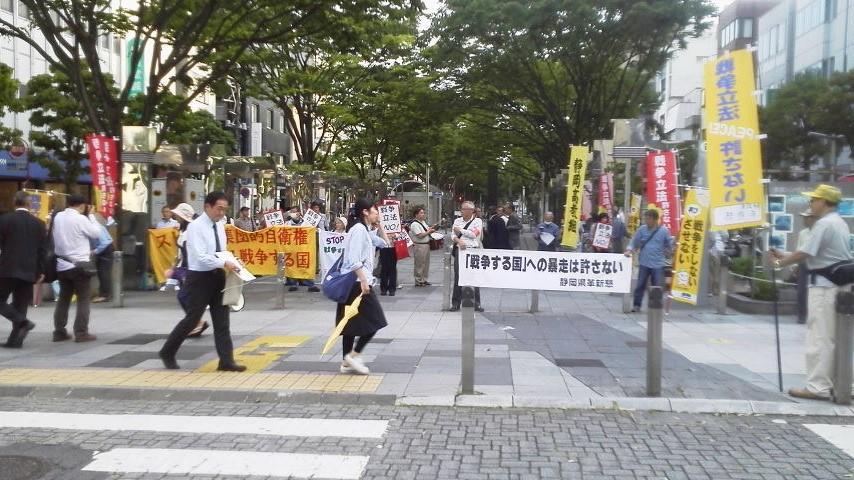 15.5.15戦争法案国会提出に抗議!①.jpg