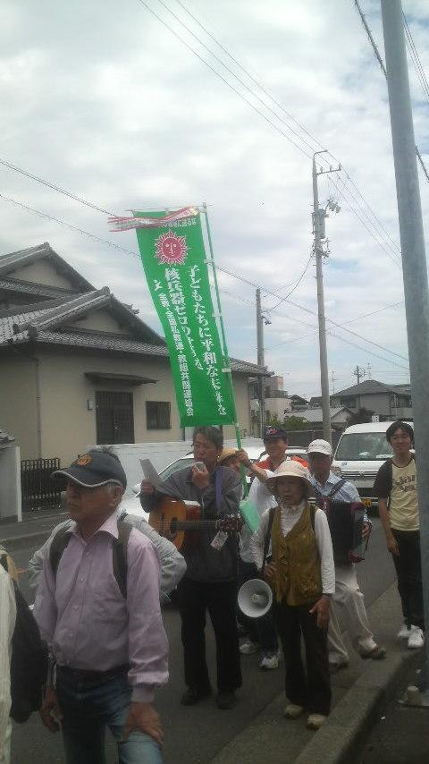 15.5.25平和行進・静岡市 全教リレー旗.jpg