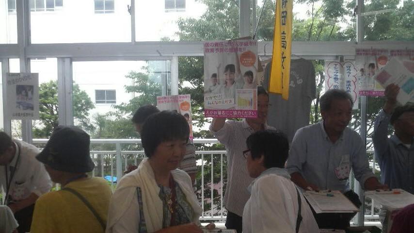 15.6.21県母親大会でのえがお署名活動②.jpg