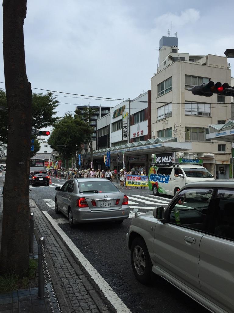 15.9.13永久母港化反対横須賀集会で⑧.jpg