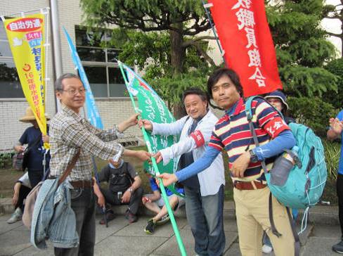 16平和行進東京~神奈川.png