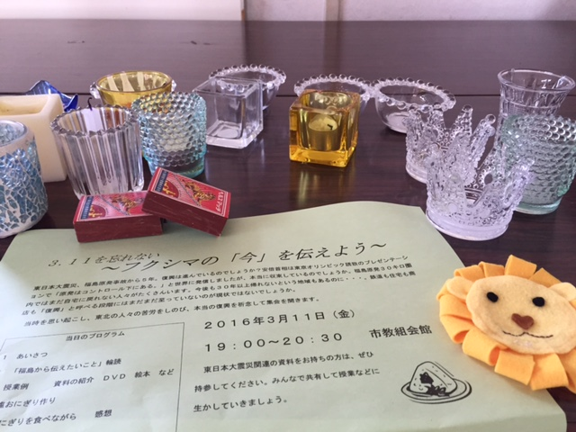 16.3.11フクシマを忘れない・市教組.jpg