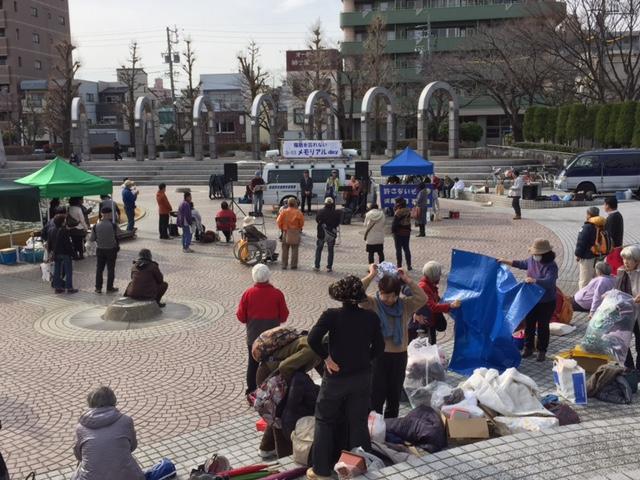 16.3.13メモリアル 福島 常磐公園.jpg