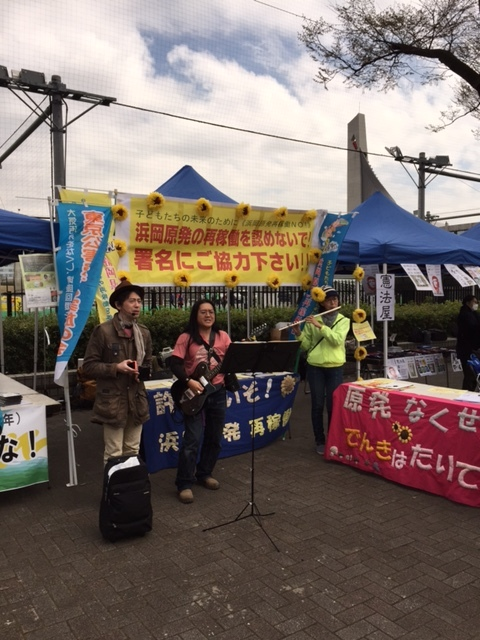 16.3.26NO NUKES DAY代々木公園~デモ③.jpg