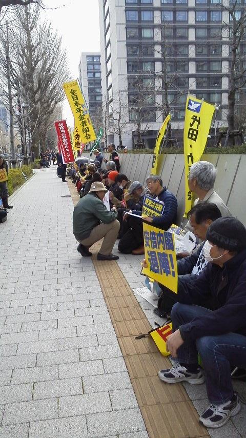 16.3.28戦争法発動反対国会前①.jpg