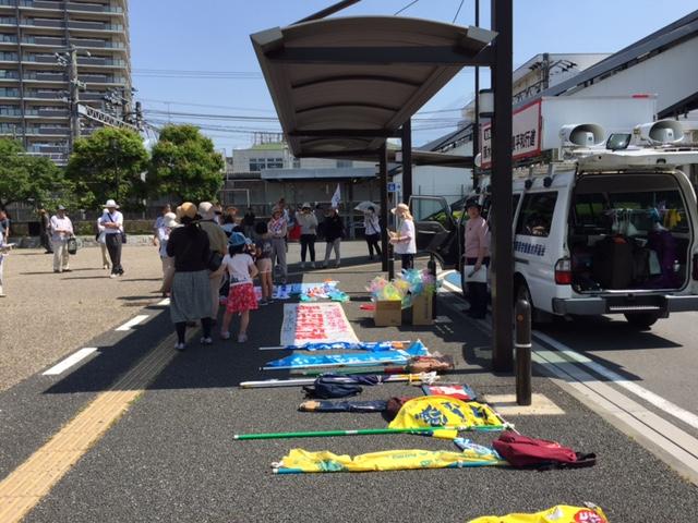 16.5.22平和行進富士宮①駅南口.jpg