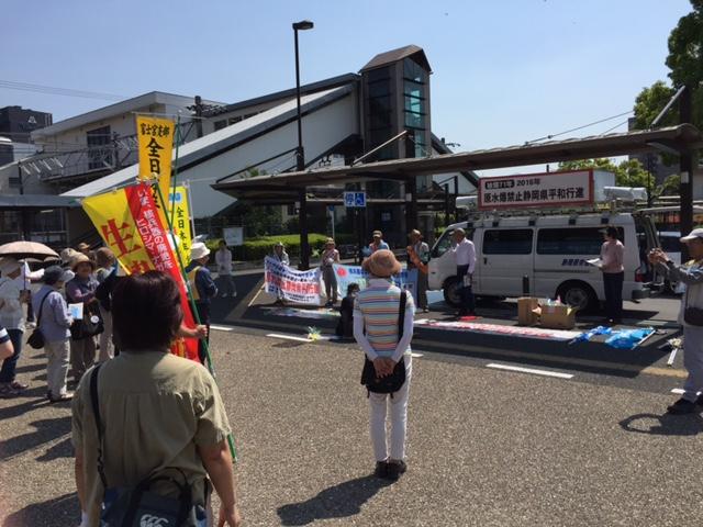 16.5.22平和行進富士宮②スタート.jpg