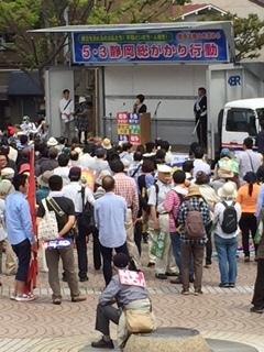 16.5.3静岡総がかり行動②.jpg