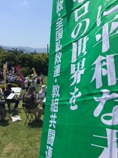 17.5.19平和行進②.JPG