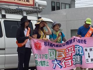 17.5.31平和行進③鷲津駅前.JPG