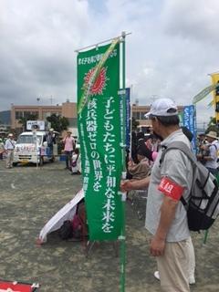 17.5.31平和行進⑦南上ノ原公園・引継ぎ.JPG
