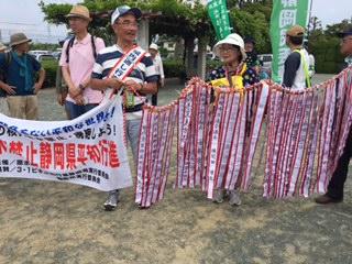 17.5.31平和行進⑭南上ノ原公園・引継ぎ.JPG