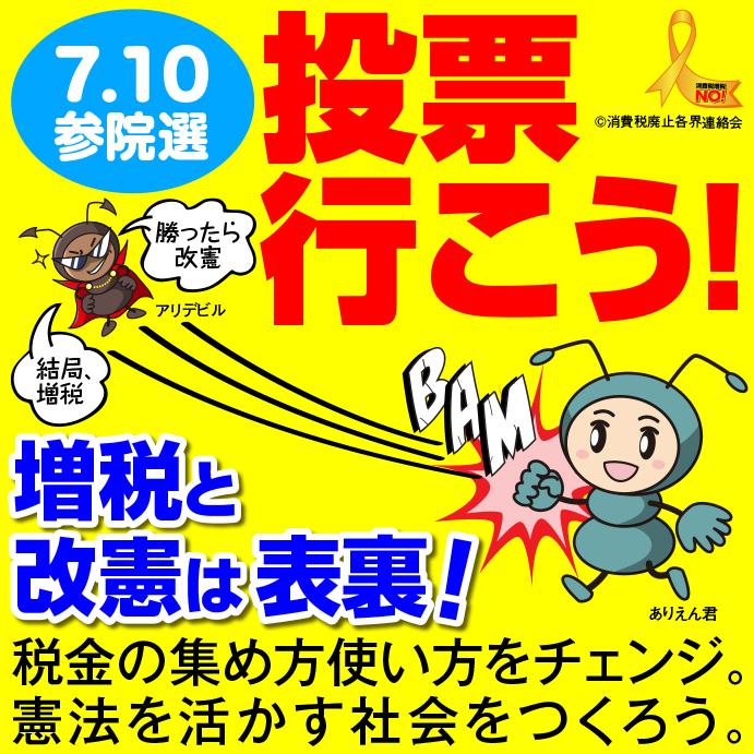 Twitter画像20160708.jpg
