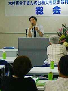 20100710木村裁判支援する会総会③佐藤博講演.JPG
