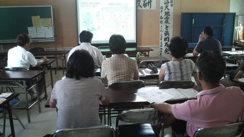 11.8.27市教組教研・原発学習会②.JPG