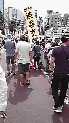 12.7.16さようなら原発10万人集会BY荻野.jpg