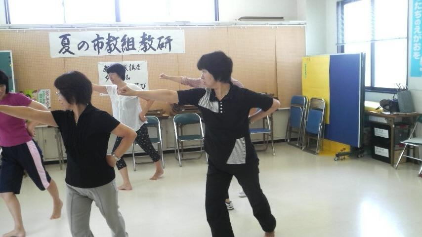 12.7.28市教組教研ダンス.JPG