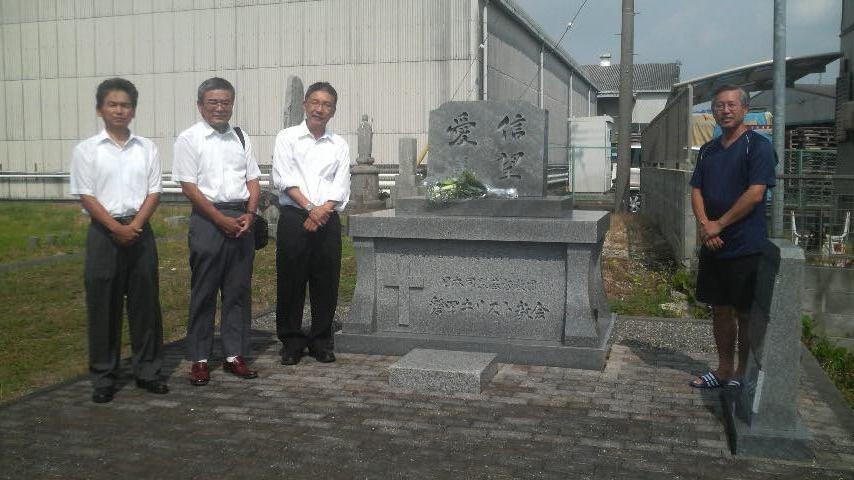 12.9.22木村百合子さんの墓参り.JPG