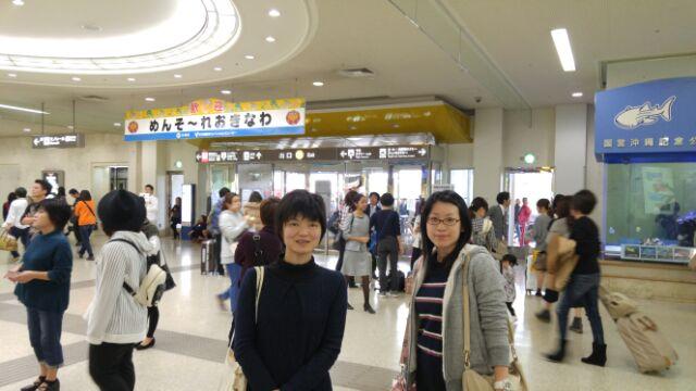 15.12.26沖縄ツアー.jpg