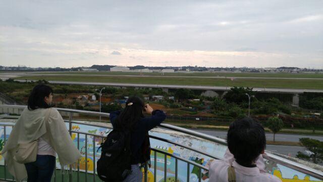 15.12.27沖縄ツアー・嘉手納基地①.jpg