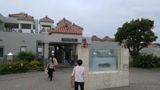 15.12.27沖縄ツアー・平和祈念公園・資料館.jpg