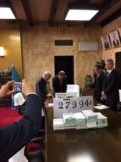 16.11.29教育全国署名・県議会議長提出①.jpg