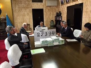 16.11.29教育全国署名・県議会議長提出⑤.jpg