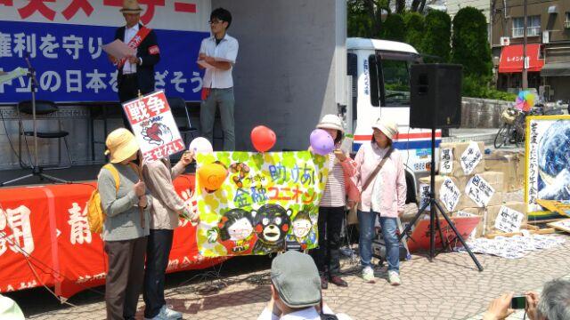 16.5.1メーデー常磐公園⑦.jpg