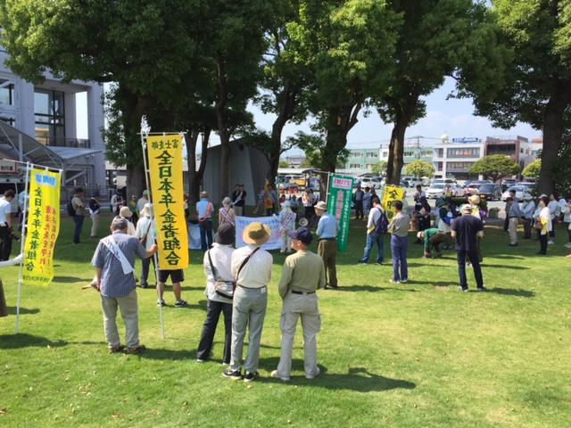 16.5.22平和行進富士①市役所前.jpg