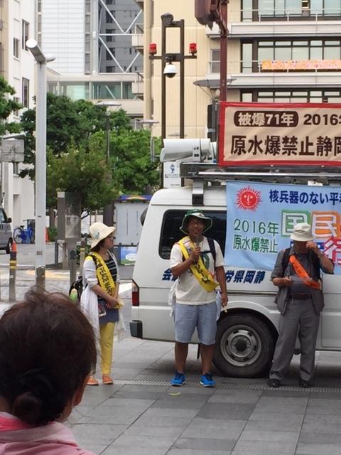 16.5.24平和行進・青葉公園到着③暑かった~、、ね.jpg