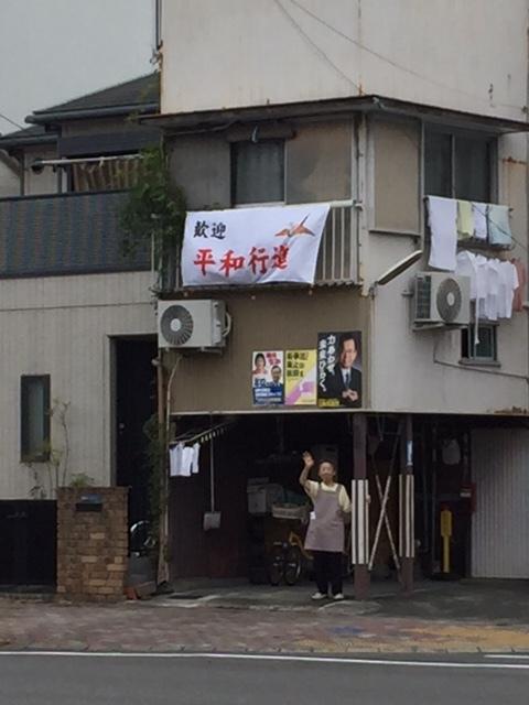 16.5.25平和行進 静岡市2日目④そば、おいしいよ~。.jpg