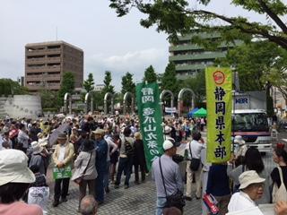 16.5.3静岡総がかり行動④.jpg