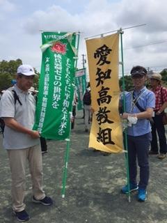 17.5.31平和行進⑫南上ノ原公園・全教旗引継ぎ.JPG