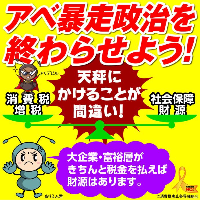 Twitter画像20160610.jpg